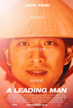A Leading Man