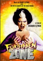 VFF- Forbidden Zone