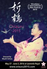 Orizuru 2015