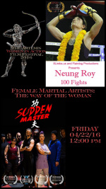 Artemis - FEMALE MARTIAL ARTISTS:  THE WAY OF THE WOMAN - BLOCK 1