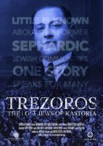 Trezoros: The Lost Jews of Kastoria