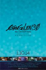 Evangelion 3.0
