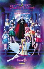 Pretty Guardian Sailor Moon: The Musical