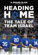 LAJFF - Heading Home: The Tale of Team Israel / Wendy's Shabbat