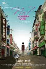 No.7 Cherry Lane