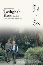 Twilight's Kiss