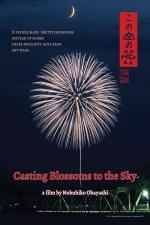 Casting Blossoms to the Sky